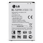 Baterie LG BL-53YH pro G3 D855 3000mAh Li-Ion