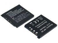 Baterie Casio NP-60 - 900mAh