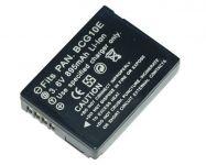 Baterie Panasonic DMW-BCG10 850mAh Li-Ion
